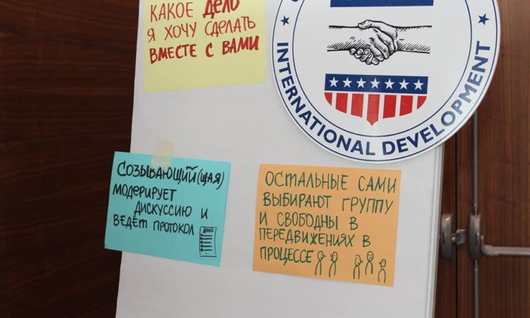 USAID Support Nurtures Entrepreneurs and Start-Ups in Belarus